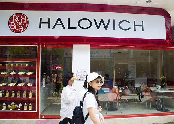 很多HALO HALO的店