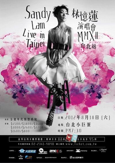 林憶蓮【MMXII演唱會】台北站-1