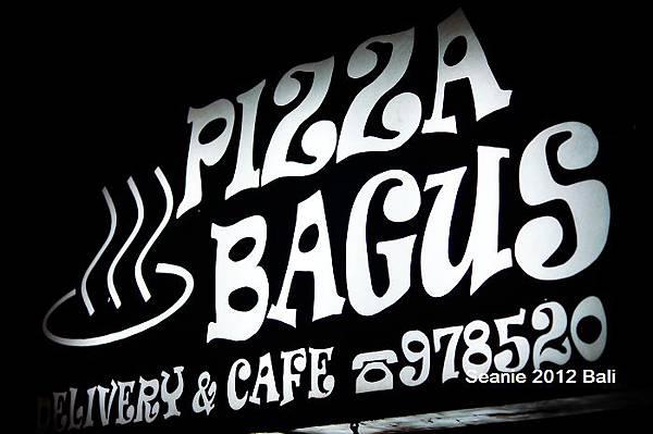 60這家披薩店很多人推薦