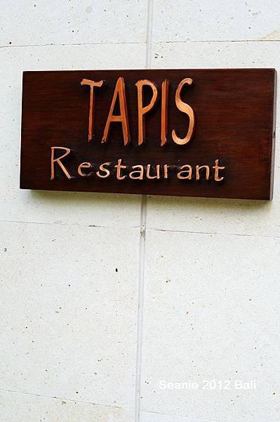 76太早到了,先到TAPIS餐廳休憩
