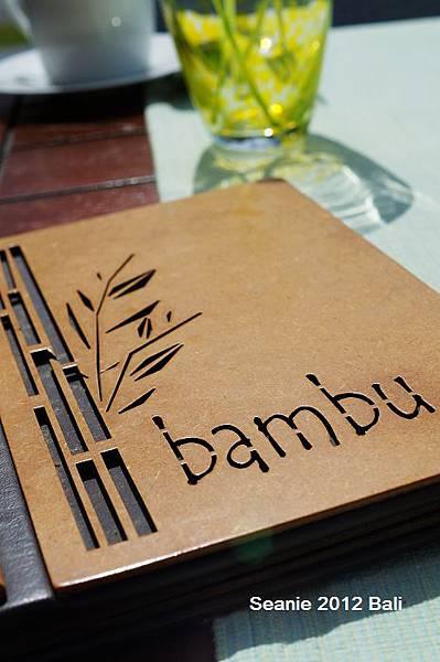 190早餐在Bambu餐廳饗用