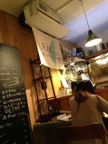 樂樂咖啡4