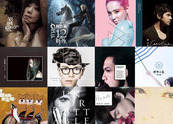 2013第24屆金曲獎入圍名單