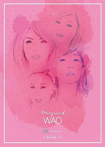 【Project WAO (WOMEN AS ONE)】演唱會