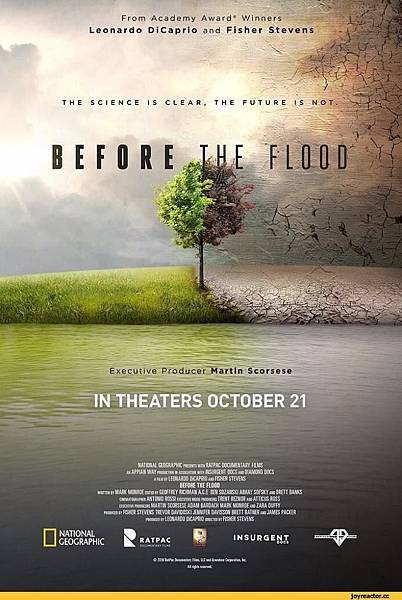 【洪水來臨前Before The Flood】.jpg