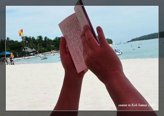 14一整天就在海邊曬太陽泡水練功.jpg