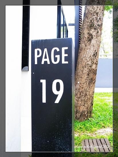 23房號以第幾頁書命名.jpg
