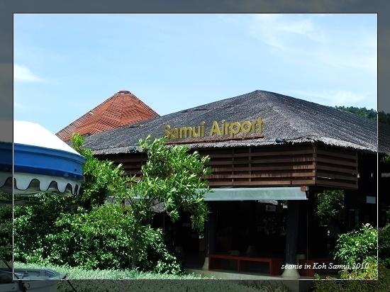 12蘇美島小小的機場.jpg