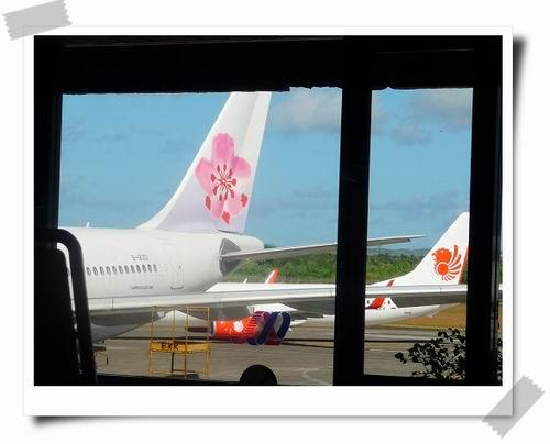21 不想坐的回台灣的華航飛機.jpg