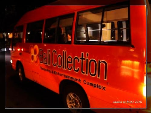 24兩個人吃的好飽好飽順便逛了SOGO百貨回程坐商場的巴士..只有我們兩個人~很好玩~!!.jpg