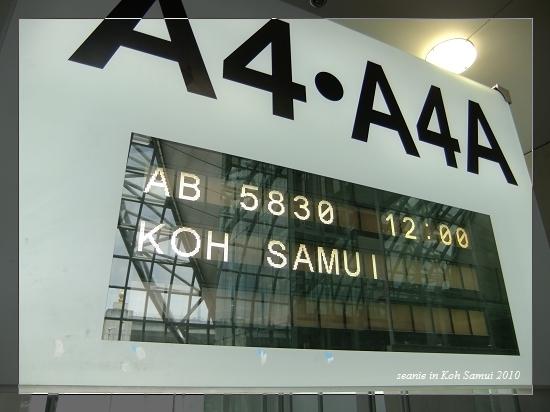 08終於順利解決12點飛往蘇美島.jpg