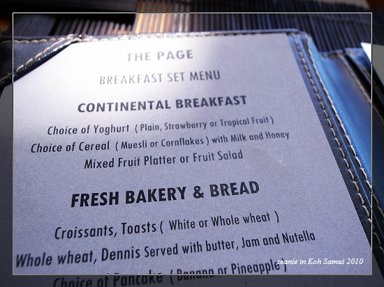 04The Page餐廳的早餐Menu.jpg