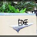 04早餐地點-悅榕莊The Edge.jpg