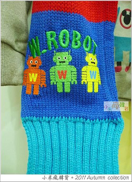 機器人彩色圍巾 $450