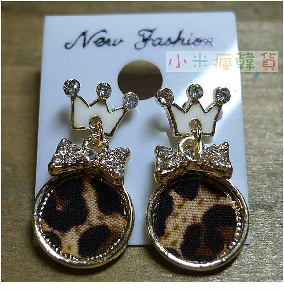 earring-2.jpg