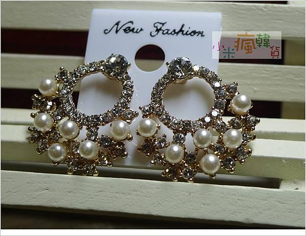 earring-8.jpg