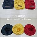 20111129-hat3.jpg