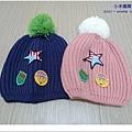 20111129-hat6.jpg
