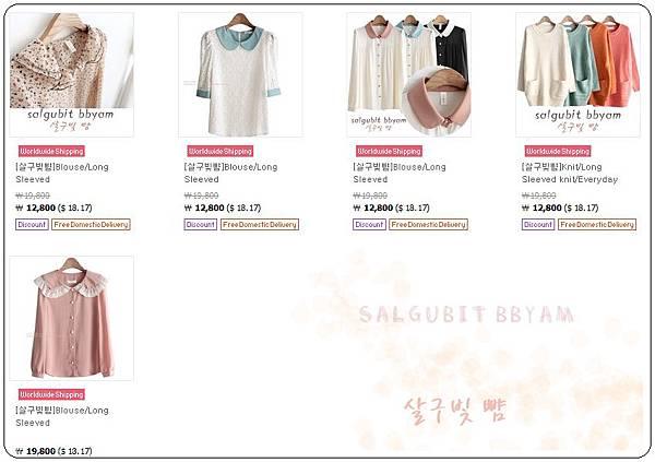 blouse-02