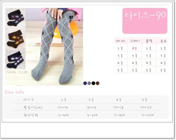 sock-5.jpg