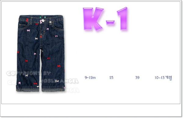 K-1牛仔褲.jpg