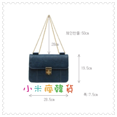 bag-6.jpg