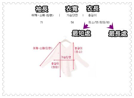 pink-6.jpg