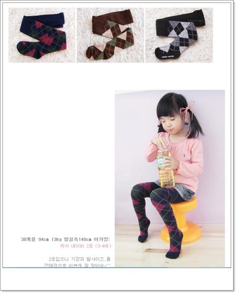 sock-3-1.jpg