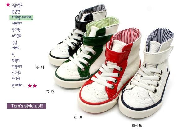 帆布鞋-2.jpg
