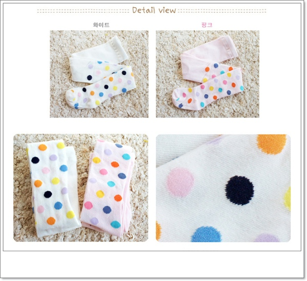 sock-2-1.jpg