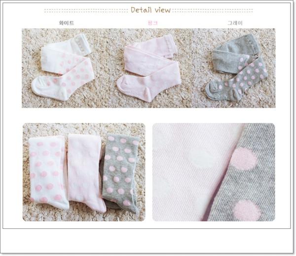 sock-1-1.jpg
