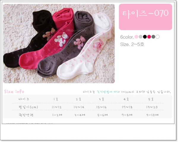 sock-8.jpg