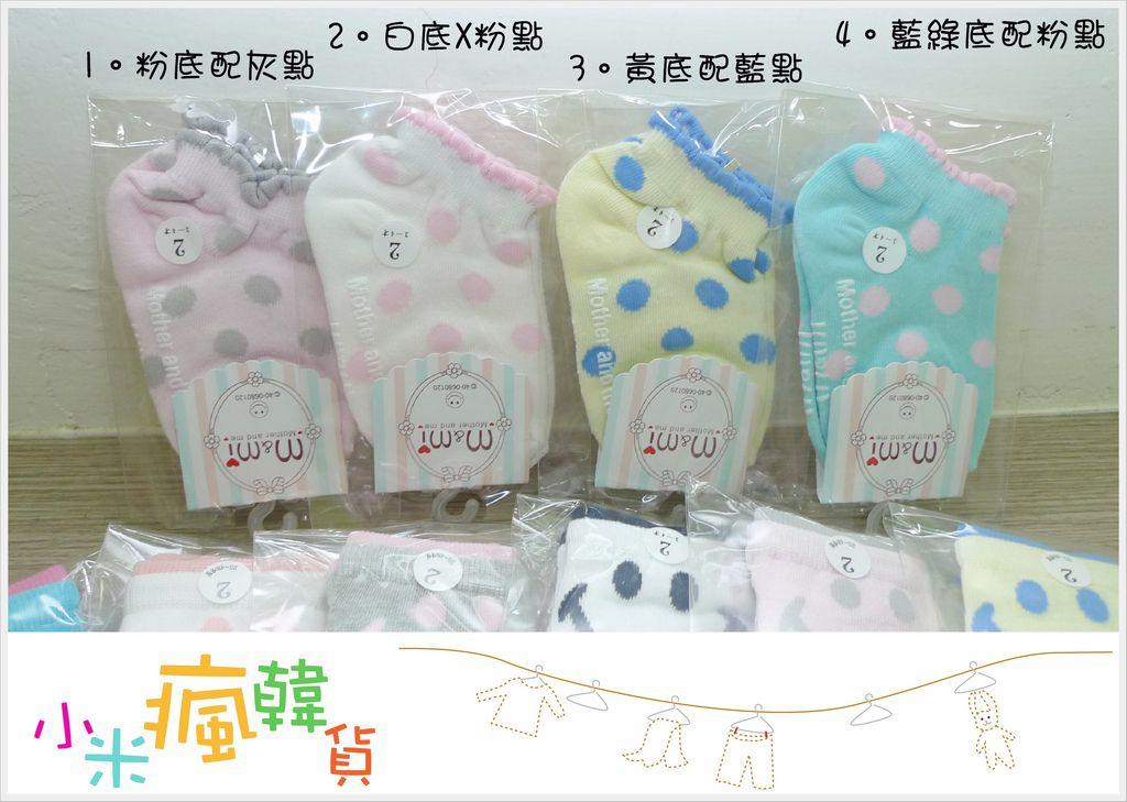 sock-2.jpg