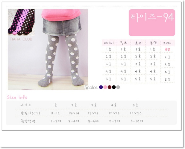 sock-4.jpg