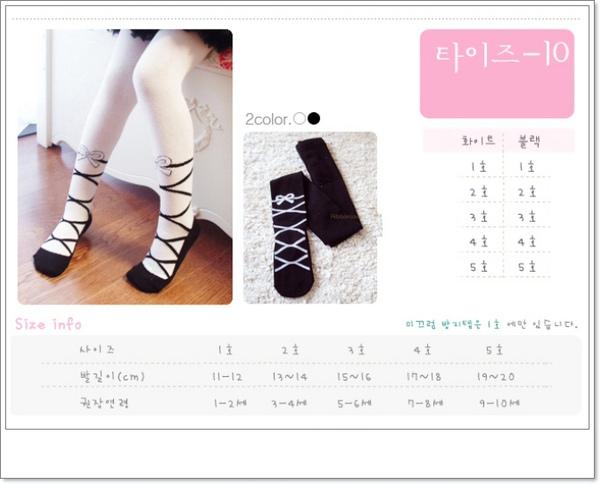 sock-9.jpg