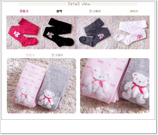 sock-8-1.jpg