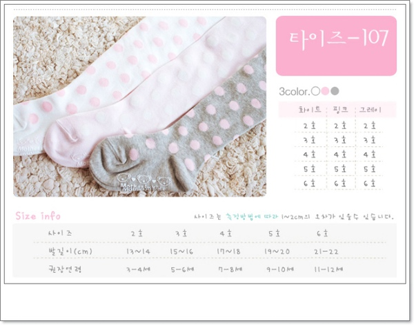 sock-1.jpg