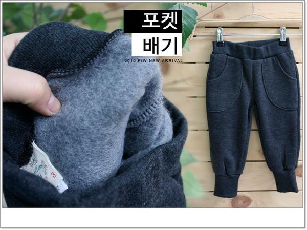 飛鼠褲-1.jpg