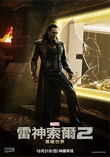THOR THE DARK WORLD003.jpg