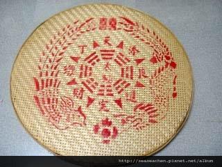 米篩(米胎)