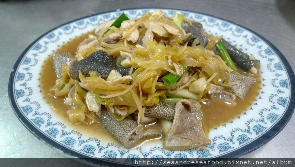 8魚皮菜酸1