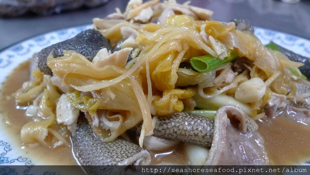 8魚皮菜酸2