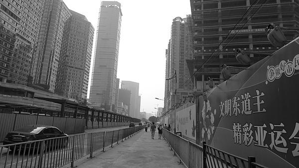 廣州天河區