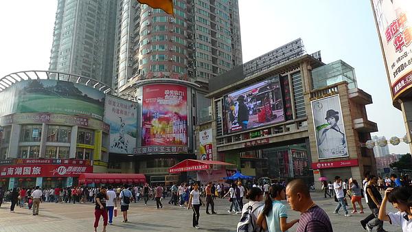 廣州步行街