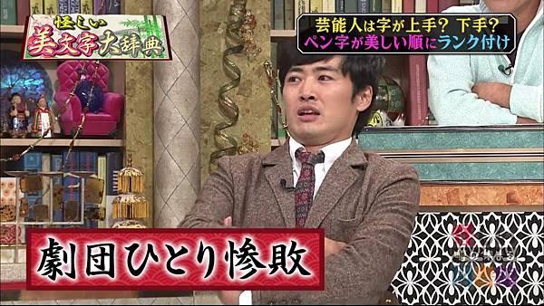 20121106 圖書館-北山宏光[17-22-46]