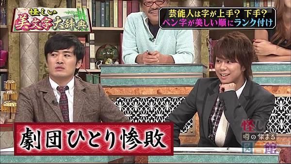 20121106 圖書館-北山宏光[17-22-48]