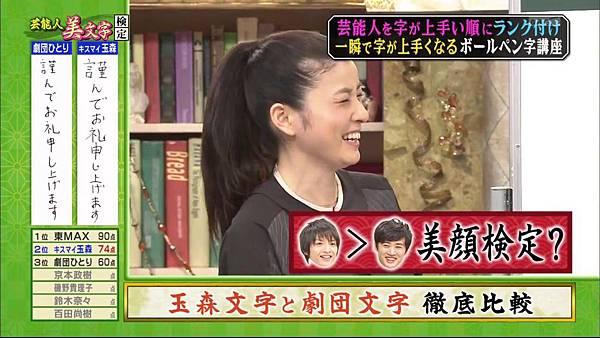 20121030 圖書館-tama(youtube)[15-36-04]