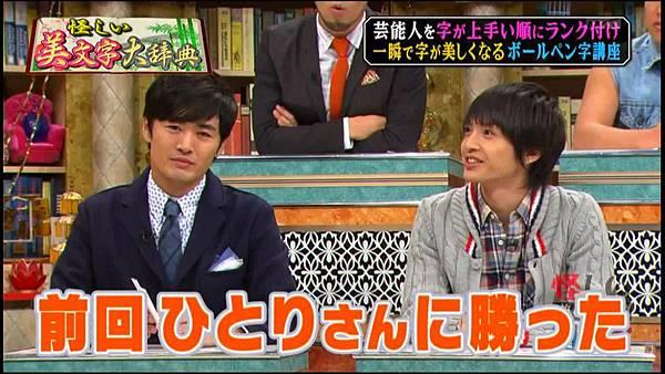 20121211 圖書館-藤玉(youtube720)[17-11-42]