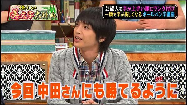 20121211 圖書館-藤玉(youtube720)[17-12-06]