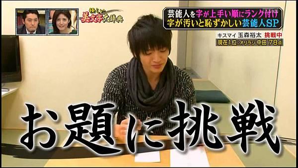 20121211 圖書館-藤玉(youtube720)[17-12-31]